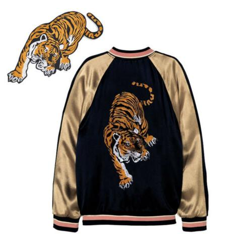 big tiger embroidered badge applique sew iron