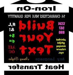 One Color ONLY Build Your Text Iron On Custom Heat Transfer