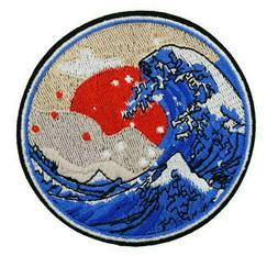 The Great Wave Off Kanagawa : Iron On Patch : Hokusai : Embr